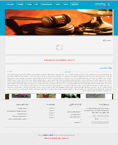 طراح سایت در تبریز